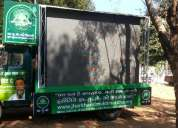 Led screen mobile van , led truck on rent in bihar  09560562259