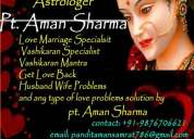 Just one call change your life by astrologer aman sharma call +91 9876706621