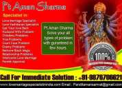 Husband-wife disturbance solution by pt.aman sharma call-9876706621