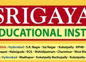 Intermediate colleges in hyderabad