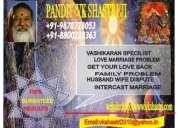 Love problem specialist