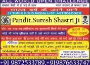 Husband-wife-problem. 9872533789 | love vashikaran ..