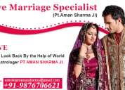 Is there any delay in your marriage? +91-9876706621  love marriage specialist pt. aman samrat ji