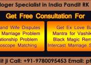 Astrology solutions by Lal Kitab Pandit+91-9779392