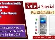Special offer for mobile re 1 only