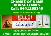 Name change procedure in andhra pradesh call: 9441239349