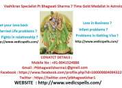vashikaran specialist in Delhi +91-7737558001