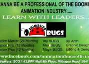 Punjab best animation training institute
