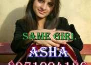 Asha 8971004186 call girls service in bangalore indira nagar