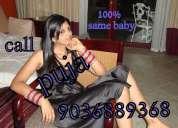 Puja 9036889368 call girls service in bangalore malleswram