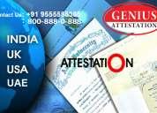 Certificate attestation for pune