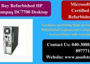 buy refurbished hp compaq dc7700 desktop at lowest prices