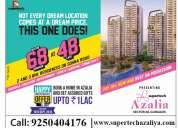 2 bhk apartment @ 48 lacs - supertech azalia gurgaon | 9250404176