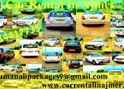 Car rental from delhi to ajmer , car rental from mumbai to ajmer , car rental in ajmer