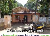 House plots sale near kazhakuttom  trivandrum