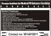 Nime premier institute for medical pg entrance coaching.