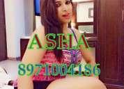 Asha 8971004186 kundalahalli call girls phone number