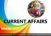 Current affairs for banking exams po-online current affairs weekly update