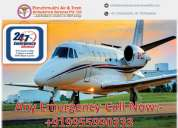 Best and low-cost air ambulance services from patna
