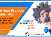 Ieee final year projects for b.e,m.e, it students