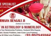 Astr0loger--?love marriage specialist 9878488629 baba ji armaan bengali