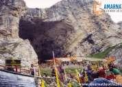 Shri amarnath yatra 2017