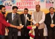 5th global festival of journalism noida brought the world closer