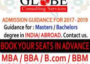 Direct admission in india & aborad  for b.com,bba,bbm,bsc,bca,msc,mca,mba, call 9341888827