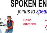 IELTS,TOEFL, and Spoken English in Ahmedabad