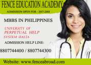 Want to get direct medical admission