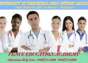 Admission open for medical