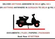 Same day courier in delhi ncr