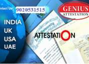 diploma certificate attestation from chennai