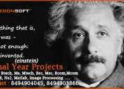 Ieee projets, mtech projects, cse projects, btech projects-cegonsoft
