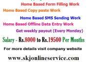 Jobs, work at home, internet job, business opportunities, other jobs e