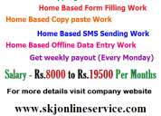 Jobs, work at home, internet job, business opportunities
