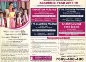 Best jee coaching classes in india