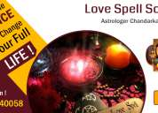 love marriage spells