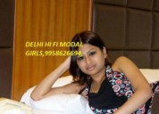 Independent hi-profile female escort service available-9958626694