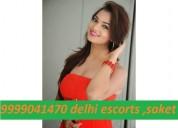 Call girls in delhi ncr call me pooja 9999041470