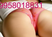 Fimale escort in delhi 9958oi883i massage fimale 2 male