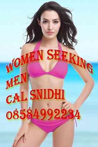 Women seeking men for sex in ahmedabad