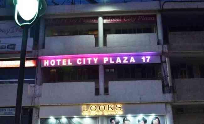 Get Hotel City Plaza 17 Chandigarh