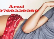 Chembur escorts women,09769339289 ms. arati