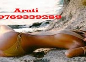 Nerul escorts model service,09769339289 ms. arati