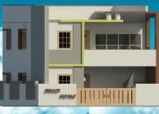 Building construction loan for panchayat khata Property - 9008133998