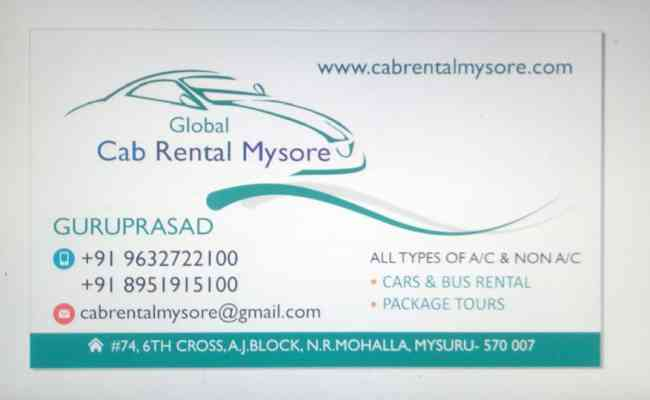 Travel Agencies in Mysore India 9632722100/8951915100