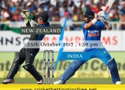 India vs new zealand series cricket session tips