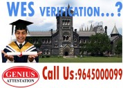 Wes attestation services