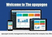 Society management software | cooperative management software